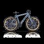 Bicicleta CROSS C-Trax RD - 28'' urban
